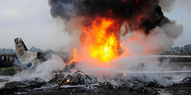 Plane crash nigeria's army commander chief