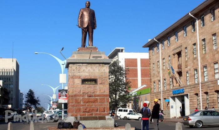 Bulawayo City Joshua Nkomo