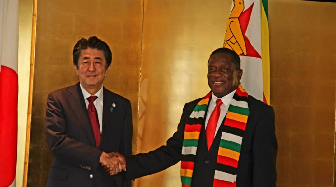 Image result for mnangagwa Japan
