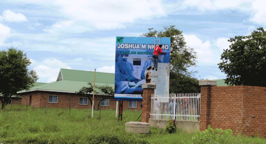 Ekusileni Medical Centre