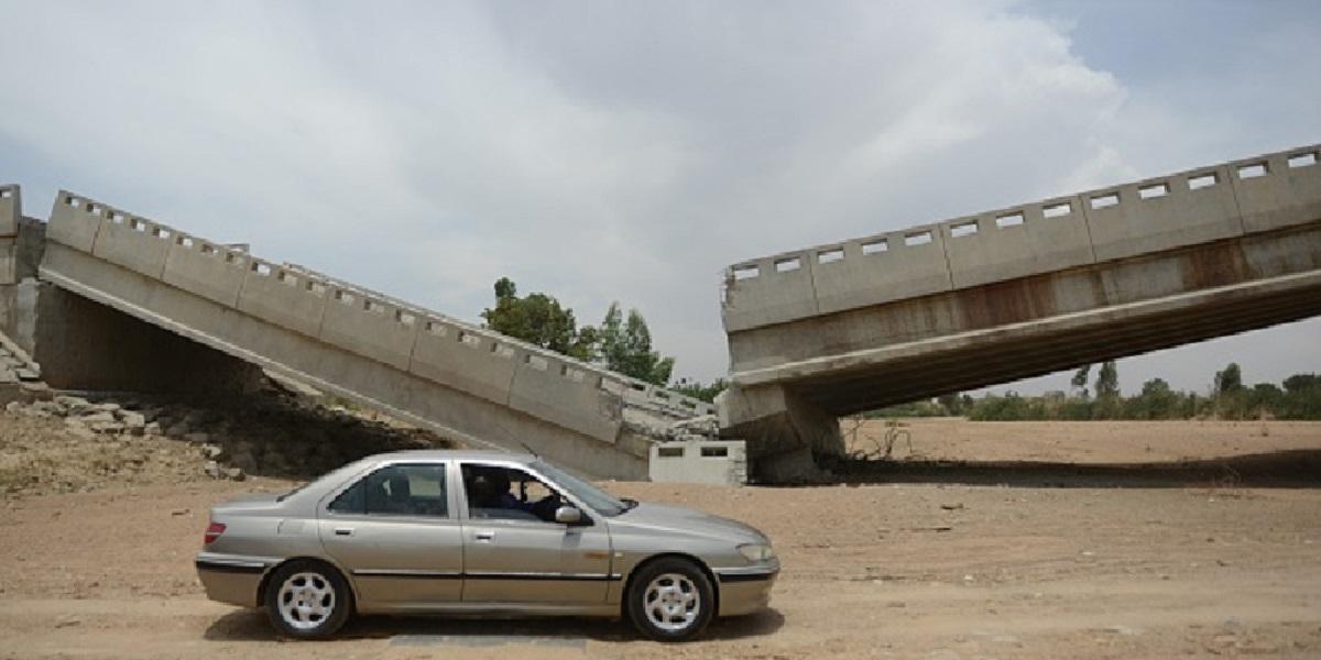NIGERIAN BRIDGE COLLAPSE